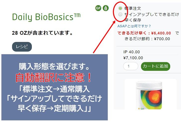 公式サイト-自動翻訳に注意